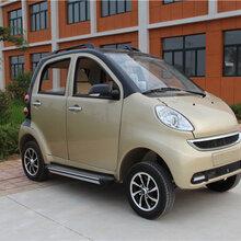 新款铁壳四轮电动车成人电动汽车轿车新能源油电混合汽车