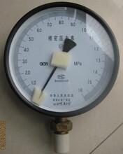 精密压力表YB-160西安自动化仪器供应