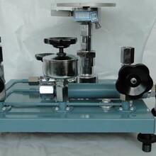 自动化仪表YS系列活塞压力计