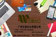 广州文客办公是专业的办公用品一站式服务的企业