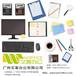 购买办公文具的请选择广州文客办公,优质服务。