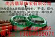 天然A货翡翠珠宝-老坑水润阳绿指环19.35mm