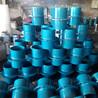 北京DN1000剛性防水套管制作工藝成熟售后服務完善