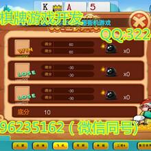 华软游戏站在玩家角度对棋牌游戏开发的见解