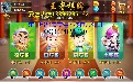山东滨州华软网络让你足不出户也能享受到棋牌游戏的乐趣!