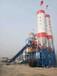 厂家供货HZS120混凝土搅拌站厂家供应