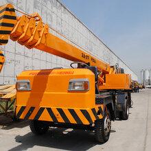 北京汽车起重机汽车吊拖拉机吊农用小型吊车多少钱一辆图片