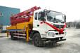 黄冈25米臂架式泵车28米水泥泵车30米车载式泵车价格多少钱