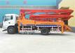 吕梁小型31米驰通泵车36米车载泵车38米搅拌式泵车价格生产厂家直销
