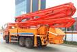 鞍山34米混凝土泵车37米搅拌泵车40米臂架式泵车43米天泵价格多少钱