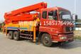鸡西25米臂架式泵车28米水泥泵车30米车载式泵车价格多少钱