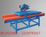 陶瓷加工設備瓷磚加工設備瓷磚切割機圓弧拋光機佛山風和陶機供應FH800-1200型自動切割機