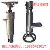 瓷砖加工设备数控切割机圆弧抛光机配件压轮升降套