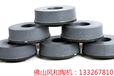 瓷磚加工機械陶瓷加工設備佛山風和陶機通用配件Y3/Y6圓弧拋光磨頭