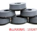 瓷砖加工机械陶瓷加工设备佛山风和陶机通用配件Y3/Y6圆弧抛光磨头