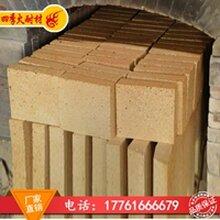 供应莫来石保温砖轻质保温砖保温砖耐火材料图片