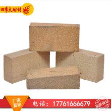 粘土砖多少钱一块四季火耐火砖厂家更优惠