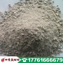 供应高铝粘土浇注料粘土浇注料(多图)价格浇注料生产厂家电话