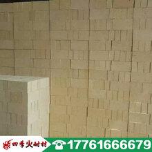 高铝耐火砖标准-四季火高铝砖型号齐全-可定制