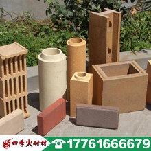 高铝水口砖-郑州四季火高铝砖厂家-专业定制耐火砖