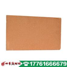 优质粘土砖出售-四季火粘土砖供应商-质优价廉