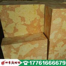 河南硅莫砖厂家河南硅莫砖怎么样河南硅莫砖具体价格是什么?图片