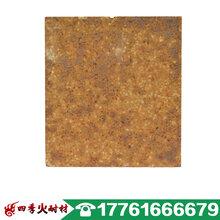 河南硅莫砖-耐火砖多少钱一吨-郑州四季火放心之选