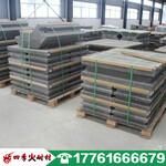 硅酸铝纤维毯价格-到四季火耐火材料厂-价格优惠