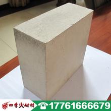 磷酸盐砖耐火砖定制郑州四季火耐火砖厂家优质品牌图片