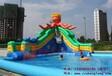 章鱼滑梯儿童水乐园充气滑梯充气泳池