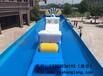 水上竞技项目水上娱乐水上休闲水上设备厂家