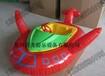 儿童充气电动碰碰船新款碰碰船电瓶船