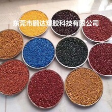 棕色母,色粉,顏料,中山棕色母,FDA食品級色粉,中山PP棕色母