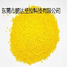龍崗色粉,深圳色粉,坪山色粉,寶安色粉,光明色粉,龍華色粉