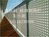 广东玻璃钢围栏玻璃钢护栏公园围栏工业平台护栏