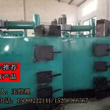 鴻豐新型養殖反燒地暖鍋爐熱賣產品圖片