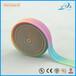 枣庄印花带品质优颜色搭配