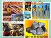 烟台雨润钨钢硬质合金金属回收公司