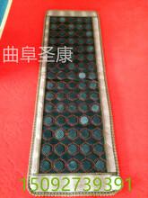 曲阜圣康大量供应各种尺寸砭石/玉石/托玛琳电热理疗床垫