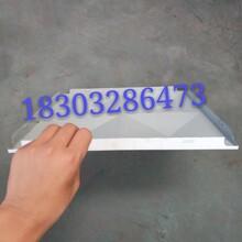鸿福现货订购广告扣板机设备三维扣板机设备图片