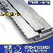 东莞现货国标环保T2直边镀锡铜排3×20mm/3×25mm圆边镀锡铜排