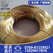 东莞现货国标环保h65黄铜线0.3mm/0.35mm无铅h62黄铜丝