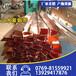 东莞国标环保T2止水紫铜片专用止水紫铜板拉伸性能强