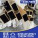 东莞大量现货h63黄铜方管10×10×1mm/10×10×1.2mm国标环保h63黄铜扁管