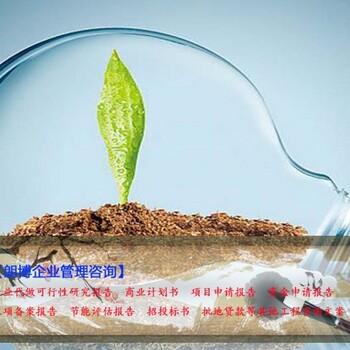 碌曲县专业代做篮球场改造工程报告计划书等