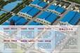 阿勒泰專業編制高檔紡織面料生產線技改項目可行性研究報告