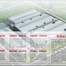 肥东县高质量做饲料生产项目批地贷款可研报告-质优价廉