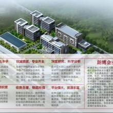 忻州可信赖资源利用高效化改造资金申请报告图片