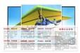 黄埔编制规范塑料颗粒加工项目报告计划书等