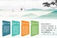 梨樹縣編撰綠色建材加工生產立項申請可研報告